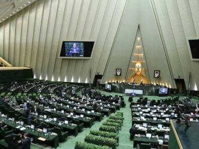 Parlement Iranien voté projet de loi pour lutter contre blanchiment d'argentsous peine de sanction de l'onu et du GAFI